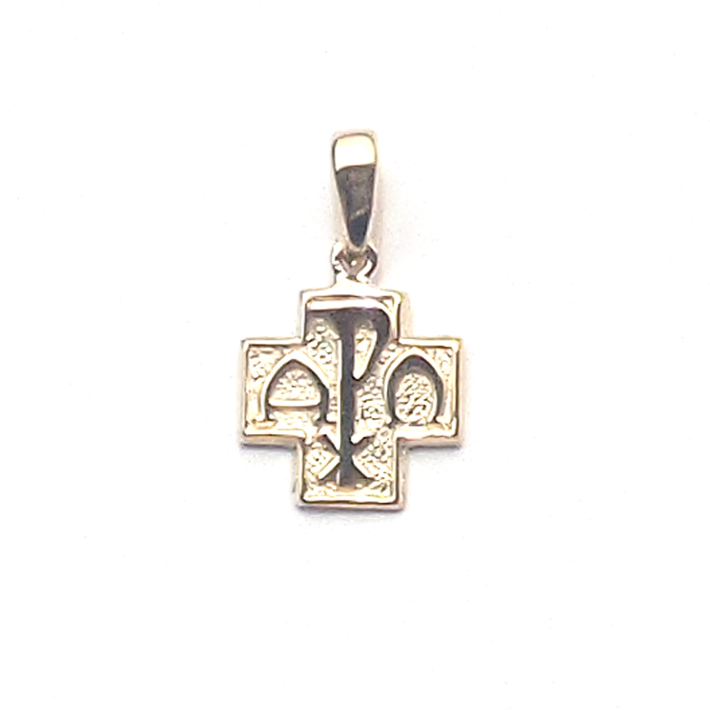 Basic Layout 14k Gold Alpha Omega Cross Pendant